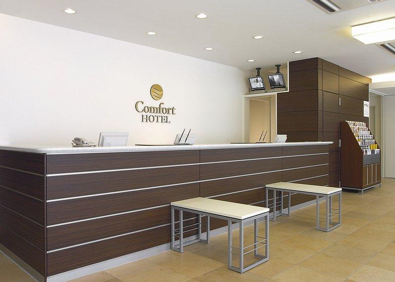 Comfort Hotel Tokyo Kiyosumi Shirakawa Lobby