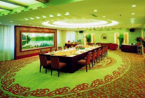Khách sạn Xinjiang Bắc Kinh - Conference