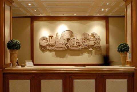 فندق وأجنحة جاكوزي أثينا أتريوم