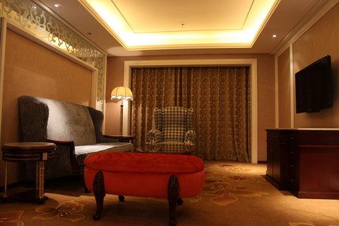 Royal Phoenix Hotel Beijing - Guest Room