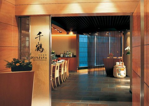 香港都会海逸酒店 - Senzuru Japanese Restaurant - entrance
