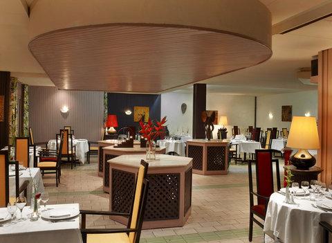 Le Meridien Douala - The Wouri Restaurant