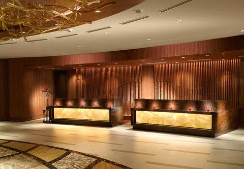 Chicago Marriott O'Hare Hotel - Front Desk