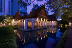The Sukhothai Bangkok Hotel - Restaurant