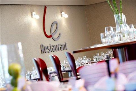 CAMPANILE GRENOBLE NORD Saint-Egrève - Restaurant