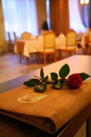 Salyut Hotel - Restaurant Piccante