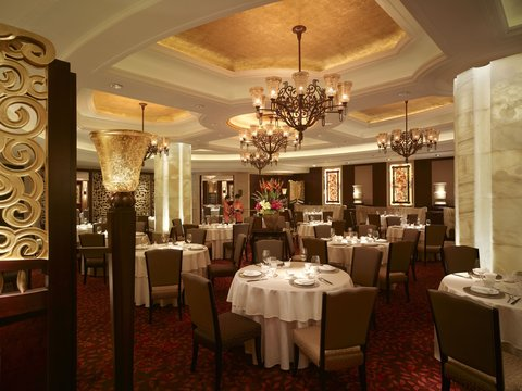 China World Hotel, Beijing - Summer Palace Restaurant