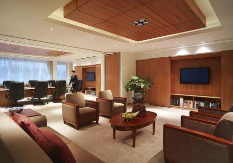China World Hotel, Beijing - Business Center