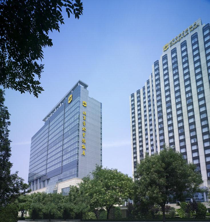 Shangri La Hotel Beijing Außenansicht