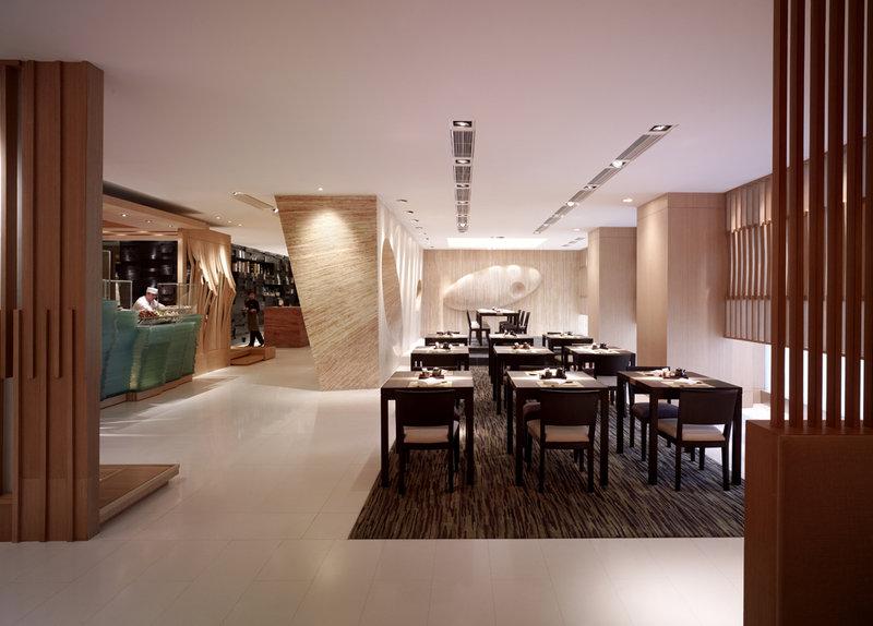 Shangri La Hotel Beijing Gastronomie