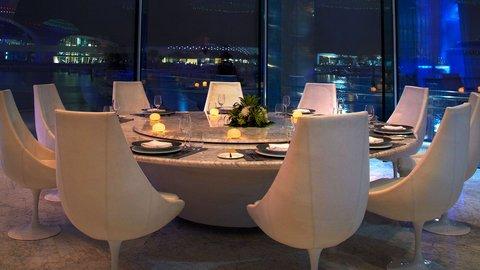 Yas Viceroy Abu Dhabi - Nautilus Restaurant