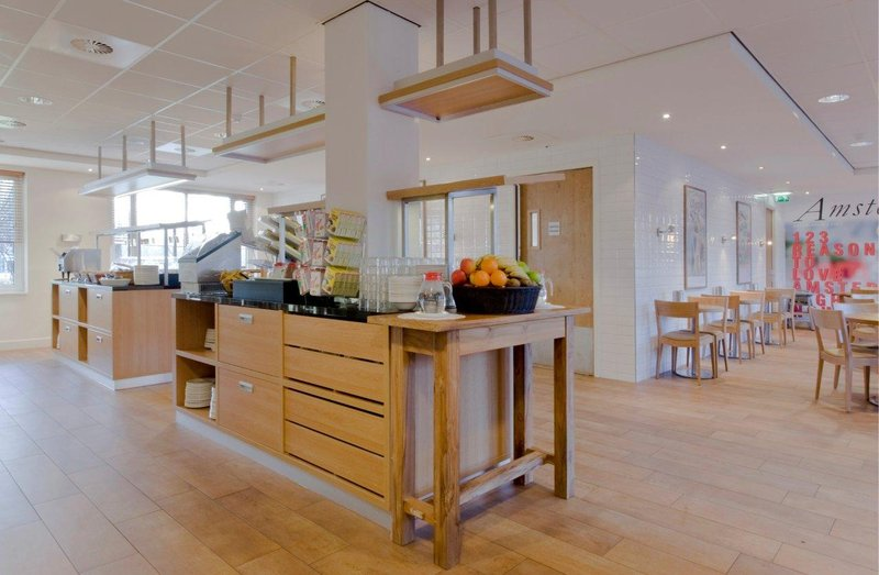 Holiday Inn Express Amsterdam - Schiphol Gastronomie