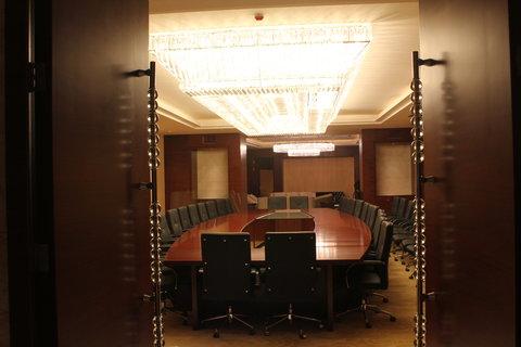Taishan Hotel - Meeting