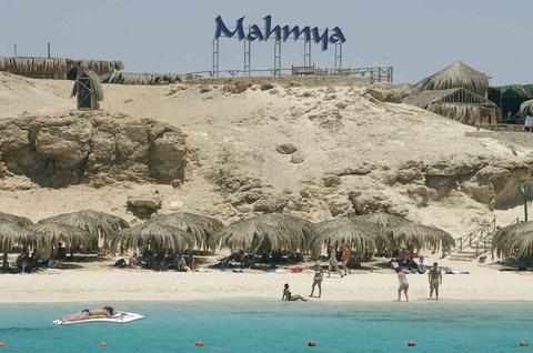 Hurghada Marriott Beach Resort - Mahmya