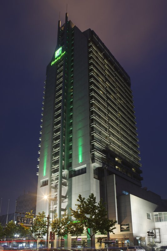 Hotel.de - Hotel Holiday Inn Hangzhou