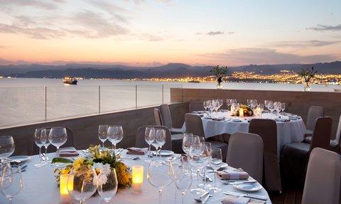 Kempinski Hotel Aqaba - Executive Lounge