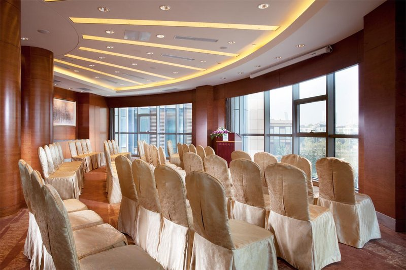 Holiday Inn Shaoxing 会议厅