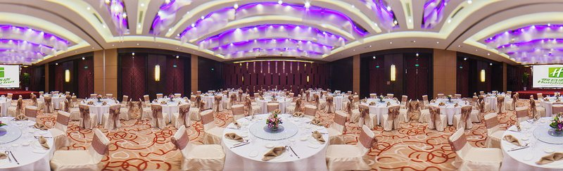Holiday Inn Taicang City Centre BallRoom