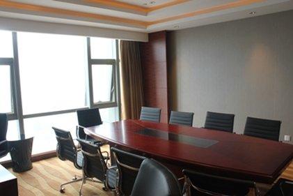 Taishan Hotel - Executive Floor Conference Room