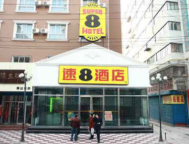 Super 8 Hotel Lanzhou Square Вид снаружи