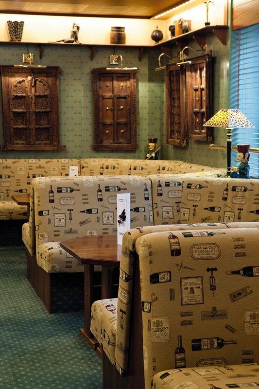 Radisson Blu Limfjord Bar/Lounge