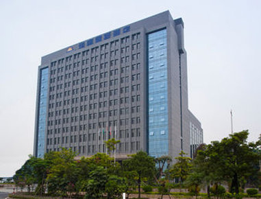 Days Hotel Huanan - Welcome to the Days Hotel Huanan