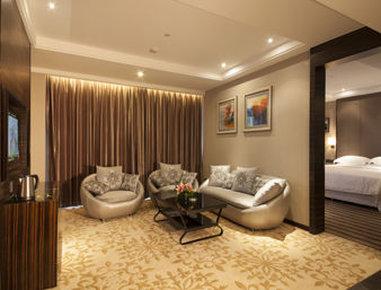 Days Hotel Huanan - Deluxe Suite