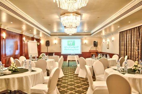 Holiday Inn Downtown Dubai - Banquet Room - Riqqa 2