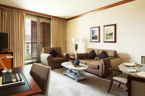 فندق الفيصلية - Executive Suite Lounge