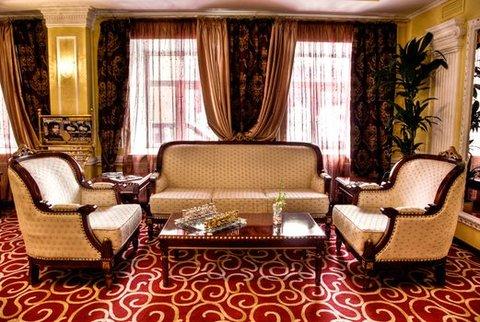 Mandarin Hotel Moscow - Lobby