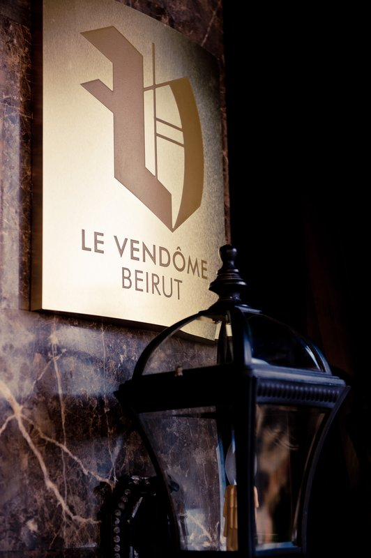Intercontinental Le Vendome Beirut Außenansicht