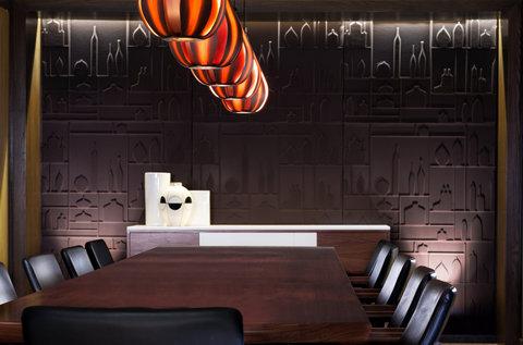 Le Meridien Atlanta Perimeter - Private Dinning Room