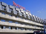 Mercure Graz Messe