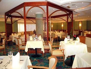 Ramada Hafr Al Batin - Restaurant
