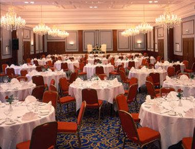 Ramada Hafr Al Batin - Banquet Room