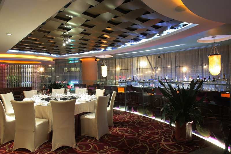 Radisson Plaza Hotel Tianjin Bar/lounge