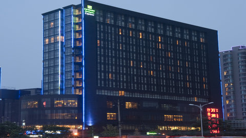 Holiday Inn Express BEIJING HUACAI - Hotel Exterior
