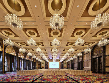 Howard Johnson Agile Plaza Chengdu - Ballroom