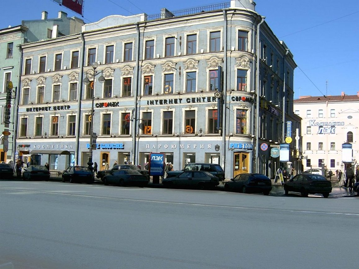Apartamenti Park Lane Inn, San Pietroburgo – Vedi l ...