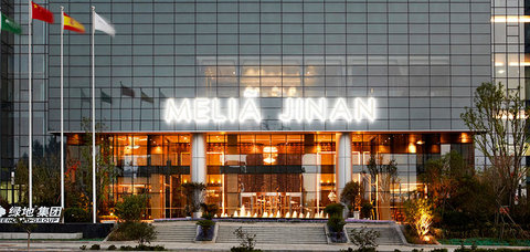 Meliá Jinan - Entrance