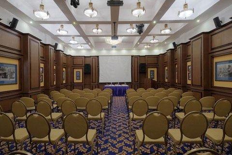 Hotel Mayfair Darjeeling - Meeting Room