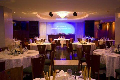 Amman International Hotel - Meeting Room