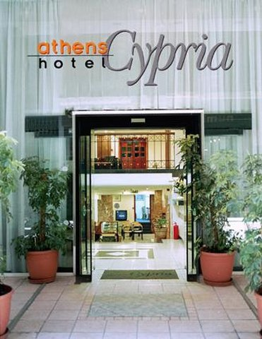 Athens Cypria Hotel - Exterior view