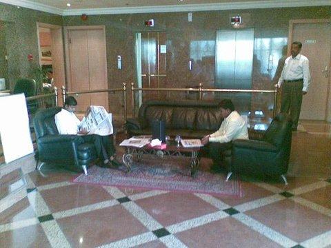 فندق النخيل - Lobby view