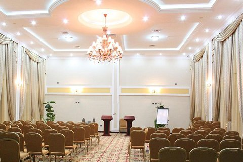 Capital Hotel and Spa - Meeting Room