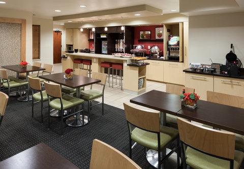 TownePlace Suites Austin Northwest - Breakfast Area
