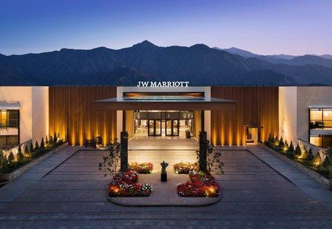 JW Marriott Mussoorie Walnut Grove Resort & Spa - Entrance