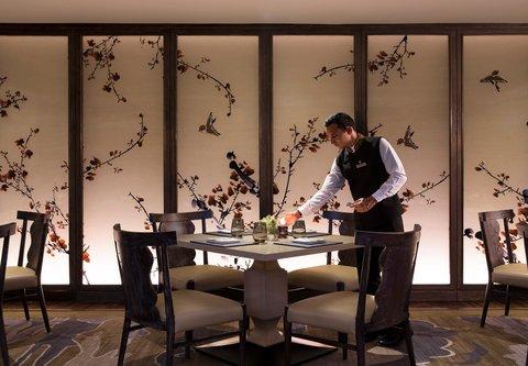 JW Marriott Mussoorie Walnut Grove Resort & Spa - Teppan   Dining Area