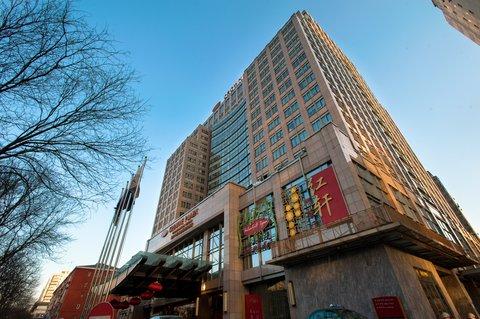 北京中关村皇冠假日酒店 - Hotel Exterior