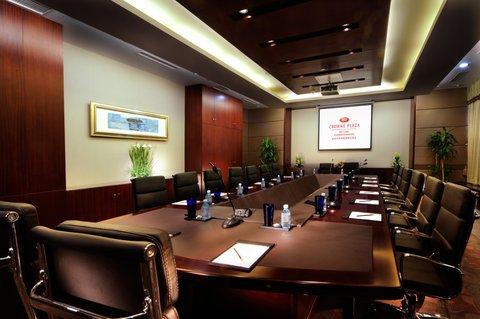 北京中关村皇冠假日酒店 - Boardroom